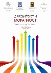 Plakat17