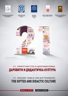 Plakat21