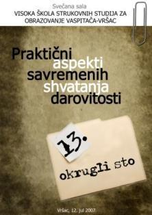 okruglistobr13